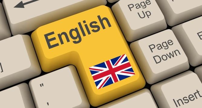 ЕГЭ по английскому языку станет обязательным